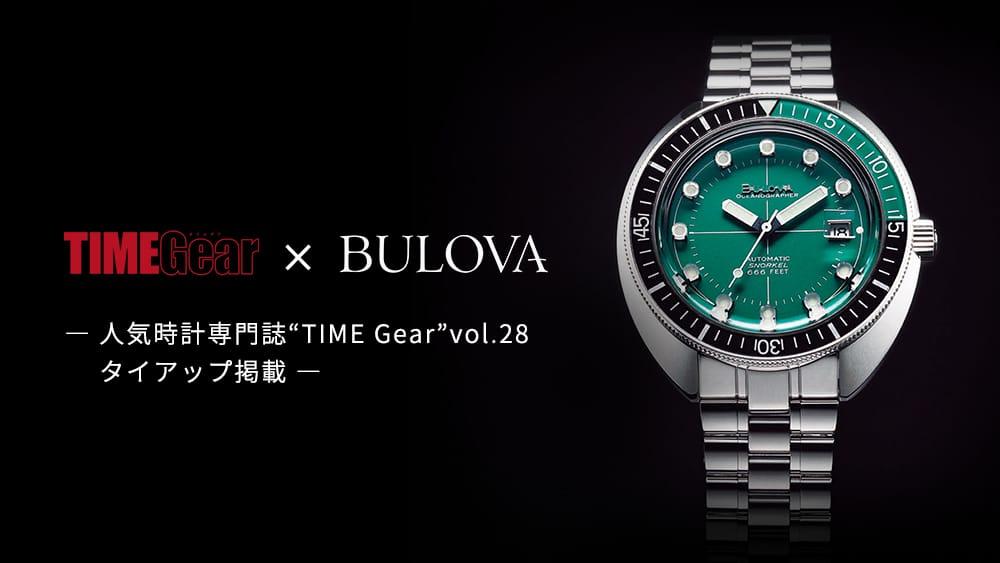 TIMEGear × BULOVA